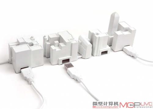 Lonely City USB Hub